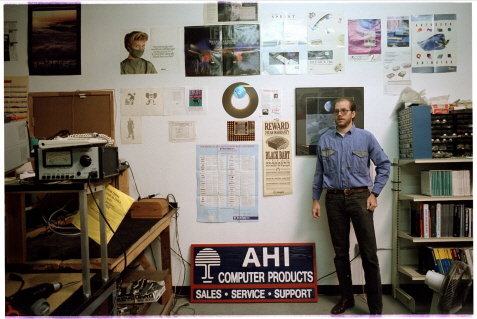 AHI Computer Products 1989